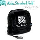 Aloha Standard アロハスタンダード 902アイアンカバー