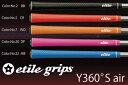 elite grips エリートグリップ Y360°S air