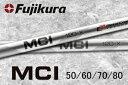 Fujikura MCI Iron 50-80/リシャフト工賃込