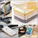 ポストイン送料無料 iphone6プラス iphone6プラスケース アイホン6ケース アイフォーン6 iphone6sプラス アイフォン6s アイフォン5 アイホン6s iphone6splus iphone6plusiPhone6s