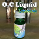 〇 OCリキッド Lemonade レモネード