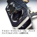 【売り切り! お買い得】F50シーマ フロントテーブル ブラックウッド フルメッキモール 携帯中央