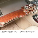 Nissan-1157