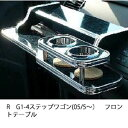 R-770347