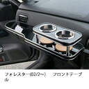 Subaru-4