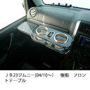 Suzuki-14