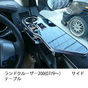 Toyota-131