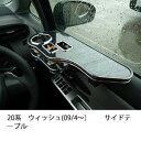Toyota-149