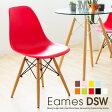 【送料無料】不朽の名作!イームズチェアDSW木脚 イームズDSW 単品 リプロダクト Eames chair 滑り止め付き リプロダクト製品 スタイリッシュダイニングチェア 椅子 木製 木脚 木足 デザインチェア シンプル【新生活 2016】