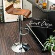【送料込】シンプルカウンターチェア バーチェア デザインチェア シンプルチェア 椅子 イス チェア カウンターチェア 360度回転 ガス圧昇降機能 足置き 滑り止め付き プライウッド プラントン【新生活 2016RO】