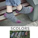 メンズ フットカバー カラフル オシャレ 5足組 5カラー メンズカバー 毎日を彩る ソックス インナーソックス 靴下 伸縮性あり