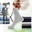メンズ ロングソックス 100 コットン 綿 防臭素材 選べる 5カラー ビジネスソックス 滑らか 汗吸収 防臭 ブラック グレー ネイビー メンズソックス 長靴下 フォーマル サラリーマン パパ インナーソックス 靴下 伸縮性あり 通気性抜群