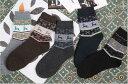 メンズ ロングソックス 5色 5柄 トナカイ オシャレ メンズソックス 長靴下 フォーマル サラリーマン パパ 休日 鹿 冬 雪 厚みタイプ 暖かい インナーソックス 靴下 ビジネス 伸縮性あり