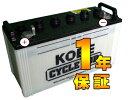 日立(新神戸電機)【サイクルバッテリー】EB-100-L(125Ah/20時間率容量)※メーカー直送品のため代引不可