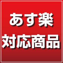 【Morningstar社 太陽電池充放電コン...の紹介画像2