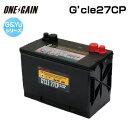 G&Yu HIGH QUALITY MULTI PURPOSE BATTERY スターティング&サイクル兼用バッテリー G'cle27CP 複数台ご注文の場合はメーカー直送の..
