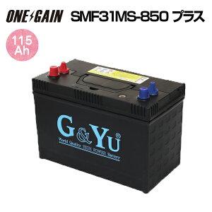 バッテリー セミサイクルバッテリー ディープサイクル・スターティング