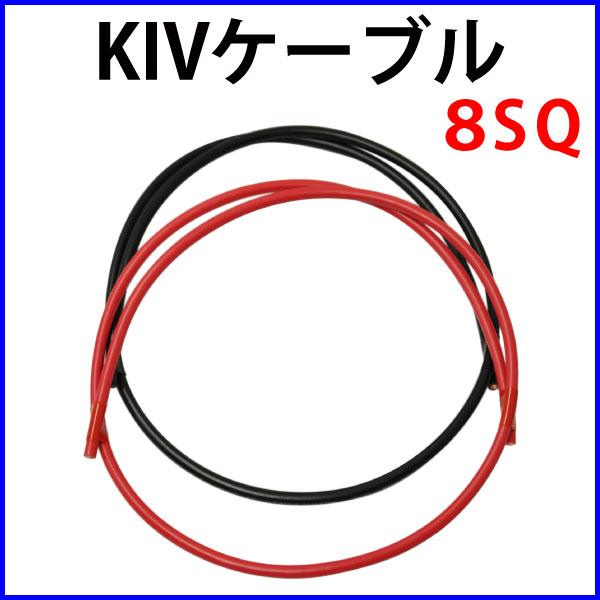 8SQ KIV 电压 600 V 60 c 高当前能够红黑套 m 单位出售高清图片