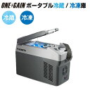 Dometic ドメティック 車載用 ポータブル コンプレッサー 冷凍庫 冷蔵庫 CDF11小型 パワフル 冷却 持ち運びしやすい