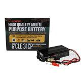 【バッテリーチャージャーセット 115Ah】G&Yuスターティング&サイクル兼用バッテリーG'cle31CP(115Ah)+充電器BP-1210(10Amax)