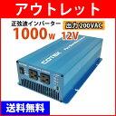 ��13��ǯ��ǰ������ۥ���С����� 12v 200v 1000w�������ȥ���С����� / DC-AC����С�������SK1000-212(����1000W / �Ű�DC12v��AC20...