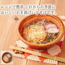 レンジでできる カップ入り天ぷらそば 350g / わんまい...