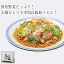 和泉屋 長崎で作った皿うどんです。 1食
