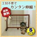 ペットゲート JPG-65 ★幅約67〜116cm★ 【置くだけ 木製 伸縮 犬 ゲート 犬用 ペット用