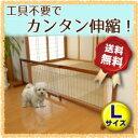 ペットゲート JPG-105 ★幅約107〜196cm★ 【...