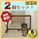 ■2個セット!■ペットゲート JPG-65 ★幅約67〜116cm★ 【置くだけ 木製 伸縮 犬 ゲート