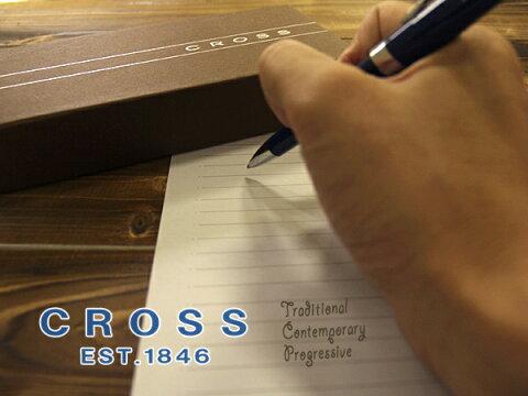 CROSS クロス AVENTURA アベンチュラボールペン ブラック AT0152-1(高級ブランドギフトプレゼント就職祝い入学祝い男性おしゃれ)【ネコポス不可】【あす楽】