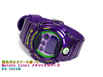 Casio baby G メタリックカラーズ digital Womens watch purple BG-1005M-6DR