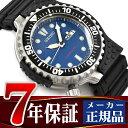 【SEIKO PROSPEX】セイコー プロスペックス ダイバースキューバ ジウジアーロ デザイン 限定モデル 200M防水 ダイバーズ 腕時計 メンズ ブルーダイアル SBEE001