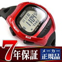 【SEIKO PROSPEX】セイコー プロスペックス スーパーランナーズ ソーラー デジタル腕時計 ランニングウォッチ SBEF039