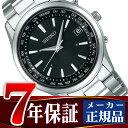 【SEIKO SELECTION】セイコー セレクション 電波 ソーラー 電波時計 腕時計 メンズ SBTM273
