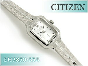 Citizen international model ladies watch bracelet silver EH3850-53 A