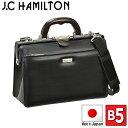 ショッピングラック 【JC HAMILTON】 ジェーシーハミルトン ビジネスバッグ メンズ 豊岡製鞄 日本製 軽量合皮 ブラック 22313-1