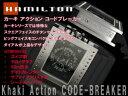 ハミルトン HAMILTON カーキ オート アクション コードブレイカー H79616333 腕時計 ネコポス不可【あす楽】