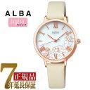 【正規品】セイコー アルバ アンジェーヌ SEIKO ALBA aingenu 華やか花シリーズ レディース 腕時計 AHJK454