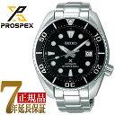 【SEIKO PROSPEX】セイコー プロスペックス ブラックスモウ BLACK SUMO ダイバースキューバ 自動巻き 手巻き付き メカニカル メンズ 腕時計 SBDC083