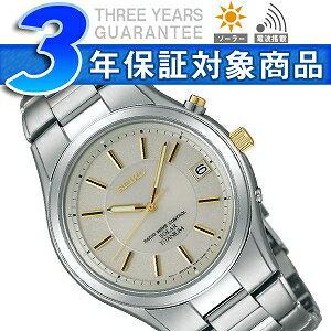 【SEIKO SPIRIT】セイコー スピリット ソーラー電波 メンズ腕時計 SBTM199 【送料無料】【正規品】【ネコポス】【】 【送料無料】【3年保証】セイコー スピリット SBTM199