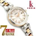 【7年保証】【正規品】 SSQV048 セイコー ルキア レディダイヤ チタン ソーラー 電波 腕時計 レディース