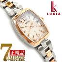【7年保証】【正規品】 SSVW126 セイコー ルキア レディダイヤ ソーラー 電波 腕時計 レディース