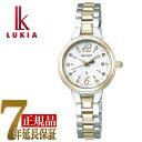 【SEIKO LUKIA】セイコー ルキア レディダイヤ Lady Diamond 2019サマー限定モデル ソーラー 電波 レディース 腕時計 綾瀬はるか SSVW156