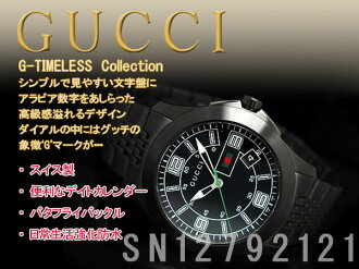 Gucci mens watch G timeless collection black stainless steel belt YA126202