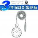 【3年保証】【正規品】 SAPB003