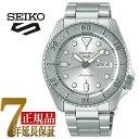 楽天1MORE(ワンモア)セイコー5 スポーツ Seiko 5 Sports Street Style Conceptual Boy Street Style 自動巻き 手巻き付き メカニカル 機械式 ユニセックス 腕時計 SBSA063