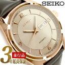 【逆輸入SEIKO RECRAFT】自動巻き機械式 メンズ 腕時計 リクラフトシリーズ ヘリンボーン柄 ベージュダイアル ブラウン レザーベルト SNKN72K1【あす楽】