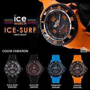 【ICEWATCH】アイスウォッチアイスサーフエクストラビッグブラック×レッドDIBRXBR