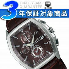 Seiko wired mens watch new standard mens watch chronograph Brown AGAV085